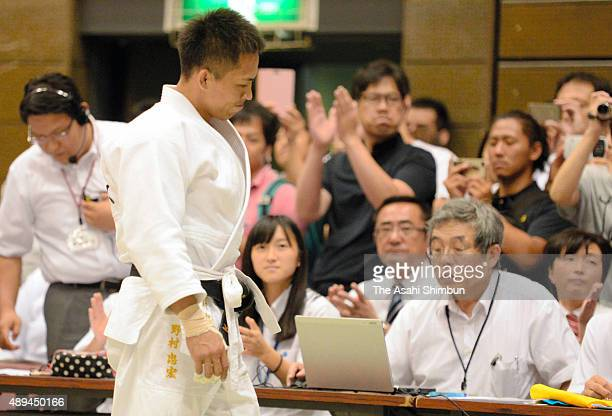 Tadahiro Nomura is applauded by fans after his defeat in the Men's 60kg third round against Ryudo Tsubaki during the All Japan Businessmen Judo...