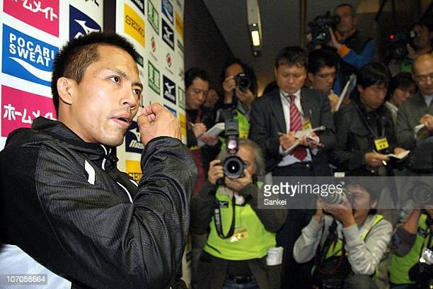 Tadahiro Nomura speaks to the press after losing in the second round of the Men's 60kg during the Kodokan Cup Judo at Chiba Port Arena on November 21...