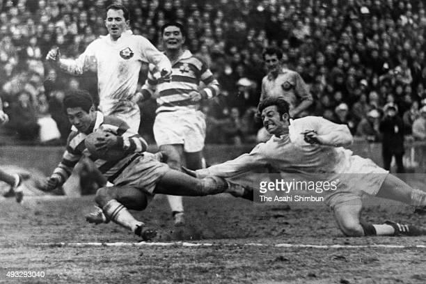 Resultado de imagem para selecao do japao rugby 1970