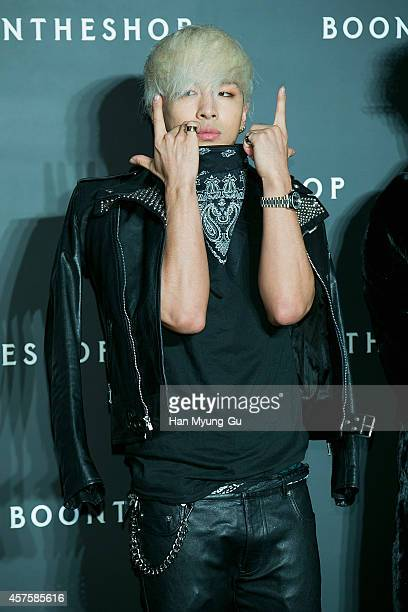 Taeyang of South Korean boy band Bigbang attends the 'Boon The Shop' Cheongdam store launch party on October 17 2014 in Seoul South Korea