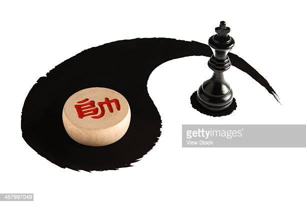 Tai chi with chess