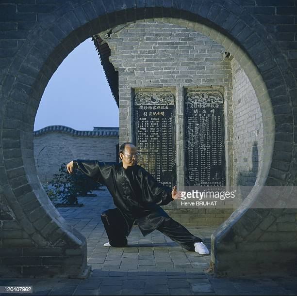 TaiChi Chuan in Yongnian China City of Yongnian Hebei Province Master's house founder Yang Luchan Hu Liping is part of the 5th generation in the...