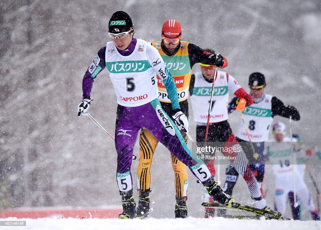 Taihei Kato of Japan competes in the Crosscountry 10 km Individual Gundersen during day one of the FIS Men's Nordic Combined World Cup at Shirahatayama Stadium on January 23, 2015 in Sapporo, Hokkaido Japan.