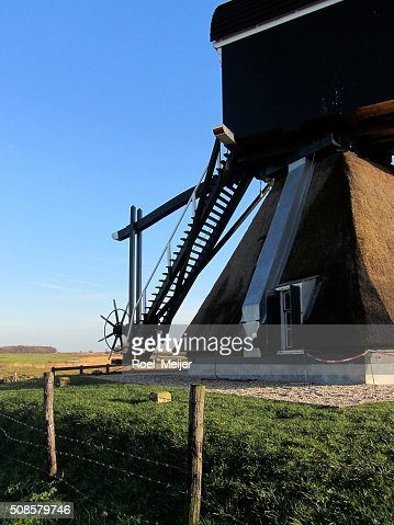 Tail of Dutch windmill : Stockfoto