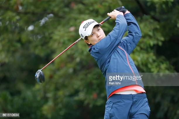 TaiLing Lee of Chinese Taipei hits a tee shot on the second hole during the final round of the Udonken Ladies at the Mannou Hills Country Club on...
