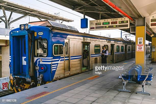 Tainan High Speed Rail