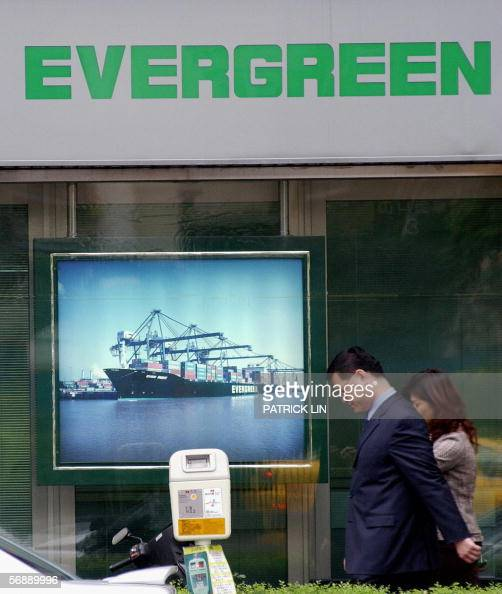 evergreen marine corp swot Discover historical prices for 2603tw stock on yahoo finance view daily, weekly or monthly format back to when evergreen marine corp(taiwan) stock was issued.