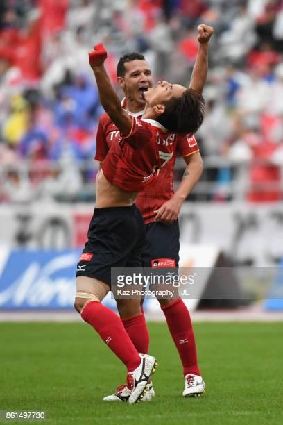 Taishi Taguchi of Nagoya Grampus celebrates his side's 32 victory in the JLeague J2 match between Nagoya Grampus and Shonan Bellmare at Paroma Mizuho...