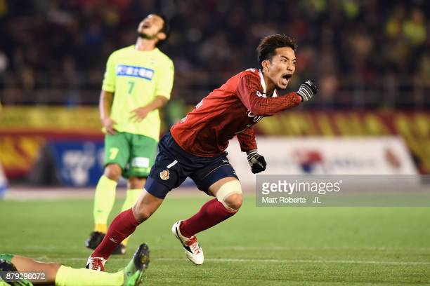 Taishi Taguchi of Nagoya Grampus celebrates scoring his side's first goal to make it 11 during the JLeague J1 Promotion PlayOff semi final match...