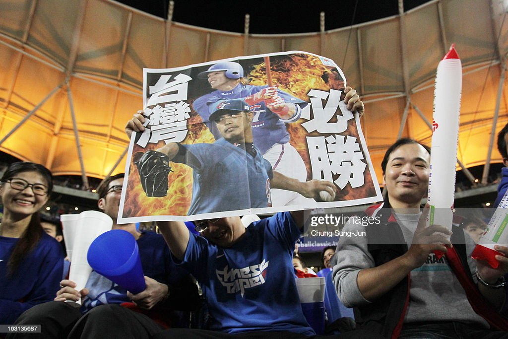 Taiwan fans cheer during the World Baseball Classic First Round Group B match between Chinese Taipei and South Korea at Intercontinental Baseball Stadium on March 5, 2013 in Taichung, Taiwan.