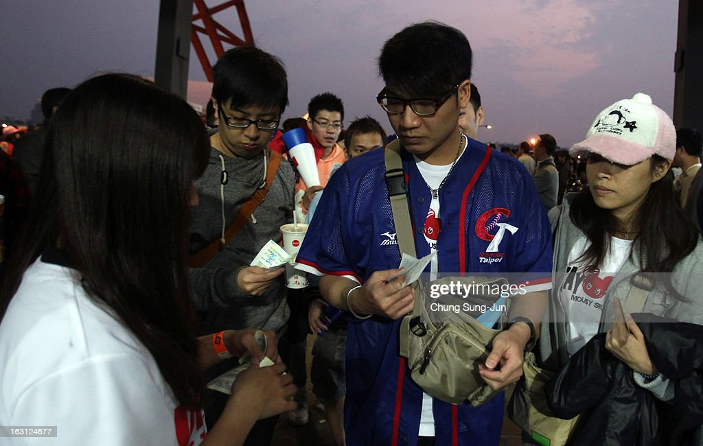 Taiwan fans enter the stadium before the World Baseball Classic First Round Group B match between Chinese Taipei and South Korea at Intercontinental Baseball Stadium on March 5, 2013 in Taichung, Taiwan.