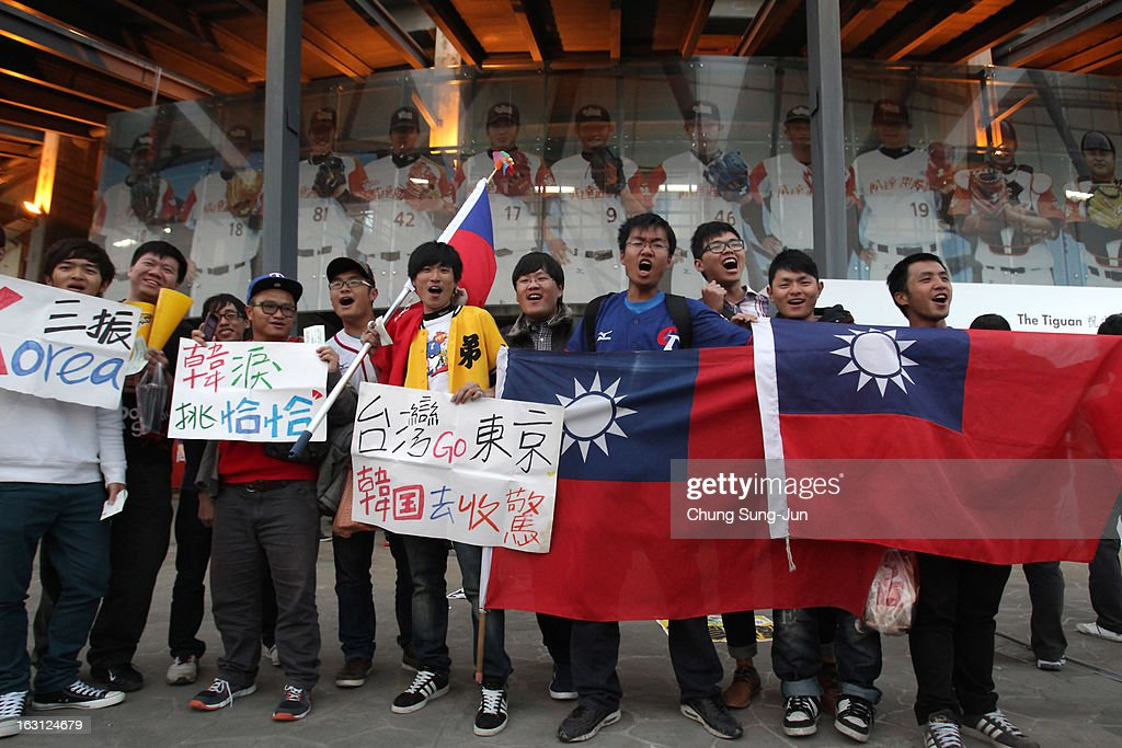 Taiwan fans gather outside the stadium waiting before a match at the World Baseball Classic First Round Group B match between Chinese Taipei and South Korea at Intercontinental Baseball Stadium on March 5, 2013 in Taichung, Taiwan.
