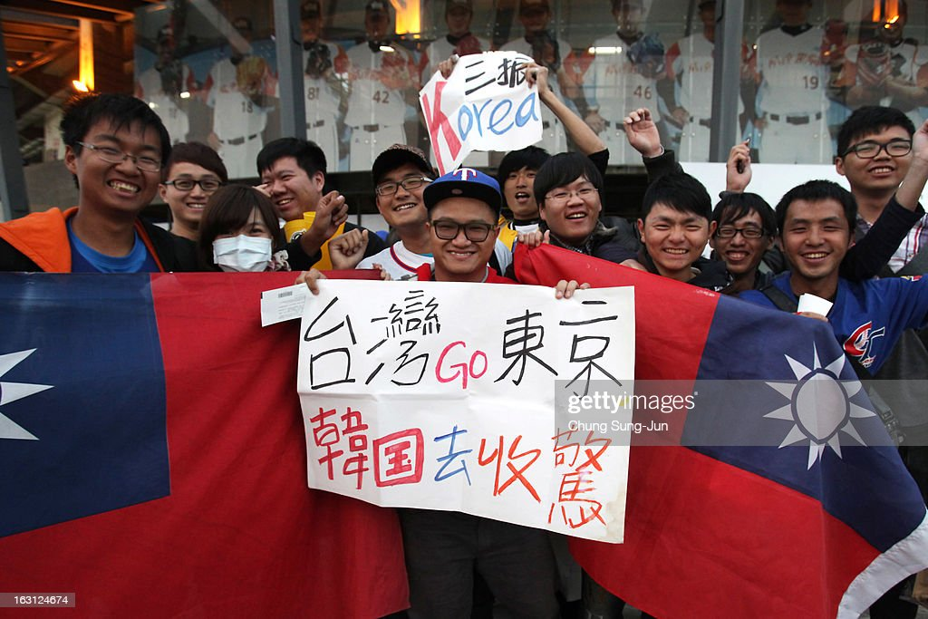 Taiwan fans gather outside the stadium waiting for match before the World Baseball Classic First Round Group B match between Chinese Taipei and South Korea at Intercontinental Baseball Stadium on March 5, 2013 in Taichung, Taiwan.