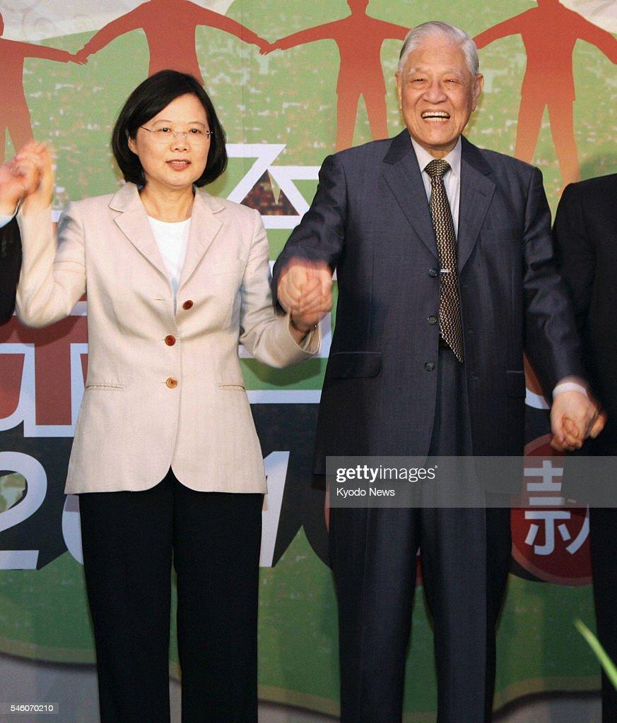 TAIPEI Taiwan Former Taiwan President Lee Tenghui and Tsai Ingwen chairwoman of Taiwan's main opposition Democratic Progressive Party attend a...
