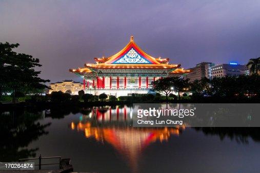 Taiwan National Concert Hall