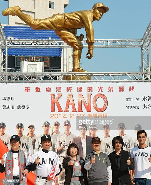CHIAYI Taiwan People involved in the film 'Kano' gather for a ceremony to unveil a statue of Wu Mingchieh a former pitcher of the Chiayi school of...