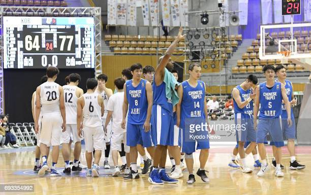 Taiwan players are pictured after defeating South Korea 7764 in the East Asia championship final in Nagano central Japan on June 7 2017 ==Kyodo