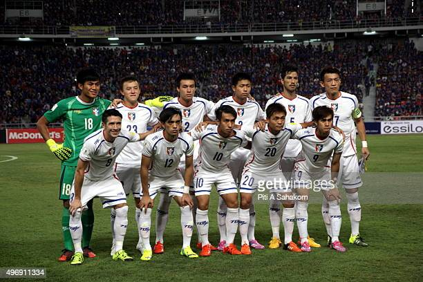 Taiwan players poses during the 2018 FIFA World Cup Qualifier match between Thailand and Chinese Taipei at Rajamangala National Stadium in Bangkok...