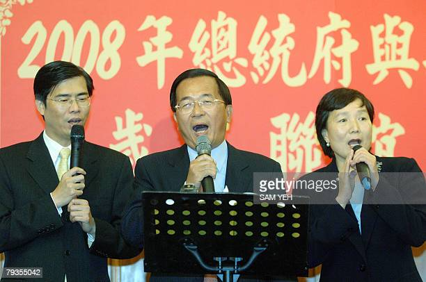 Taiwan President Chen Shuibian Secretary General to the Presidential Office Yeh Chulan and Deputy Secretary General to Presidential Office Chen...