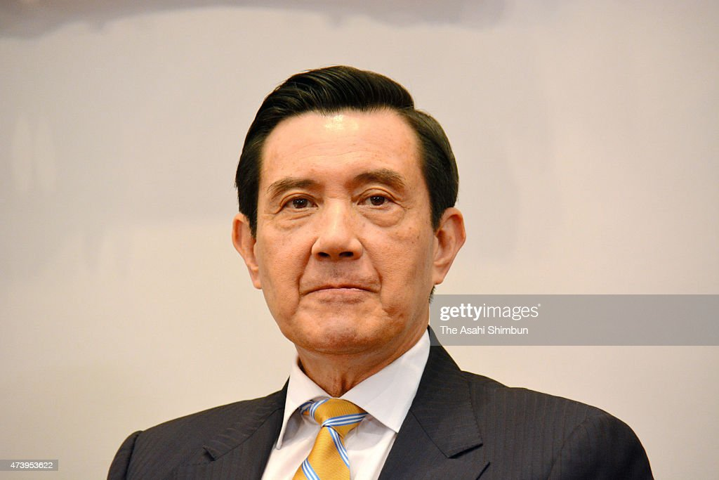 Taiwan President Ma Ying-jeou speaks during a press conference at the presidential palace on May 18, 2015 in Taipei, Taiwan.