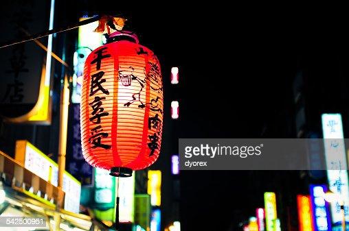 Taiwan, Traditional Chinese lantern