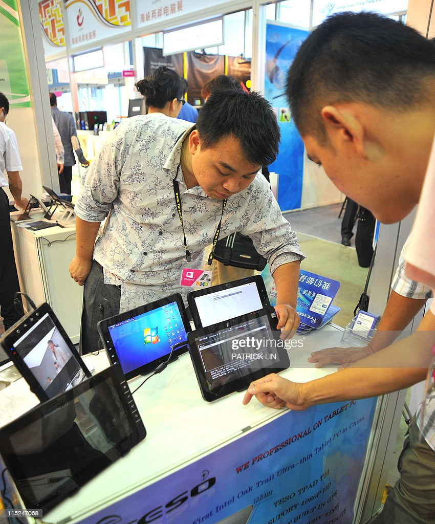Taiwan-China-IT-technology,FOCUS by Benjamin Yeh Chinese companies exhibit their products at Computex in Taipei on June 3, 2011. More Chinese companies than ever before took part in Asia's largest IT fair, which ended this weekend in Taipei, but their growing numbers could not disguise their lingering weaknesses, observers say.
