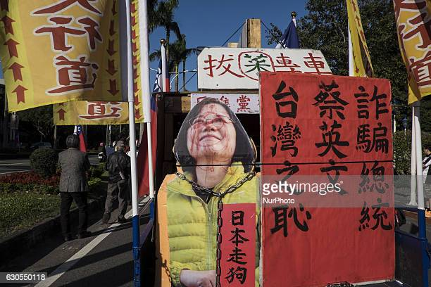 Taiwanese people meet at Chiang Kaishek Memorial Hall in Taipei Taiwan on 25 December 2016 to march to the Ministry of Finance building in order to...