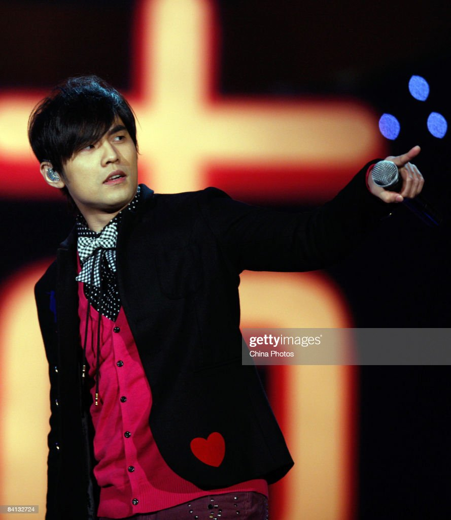 Taiwanese singer <a gi-track='captionPersonalityLinkClicked' href=/galleries/search?phrase=Jay+Chou&family=editorial&specificpeople=697028 ng-click='$event.stopPropagation()'>Jay Chou</a> receives the Most Popular Film Golden Song, Best Composing Singer, Best Selling Male Singer and Outstanding Singers Of Promoting Olympic Games Awards during the 2008 China Mobile Wireless Music Awards on December 28, 2008 in Beijing, China.