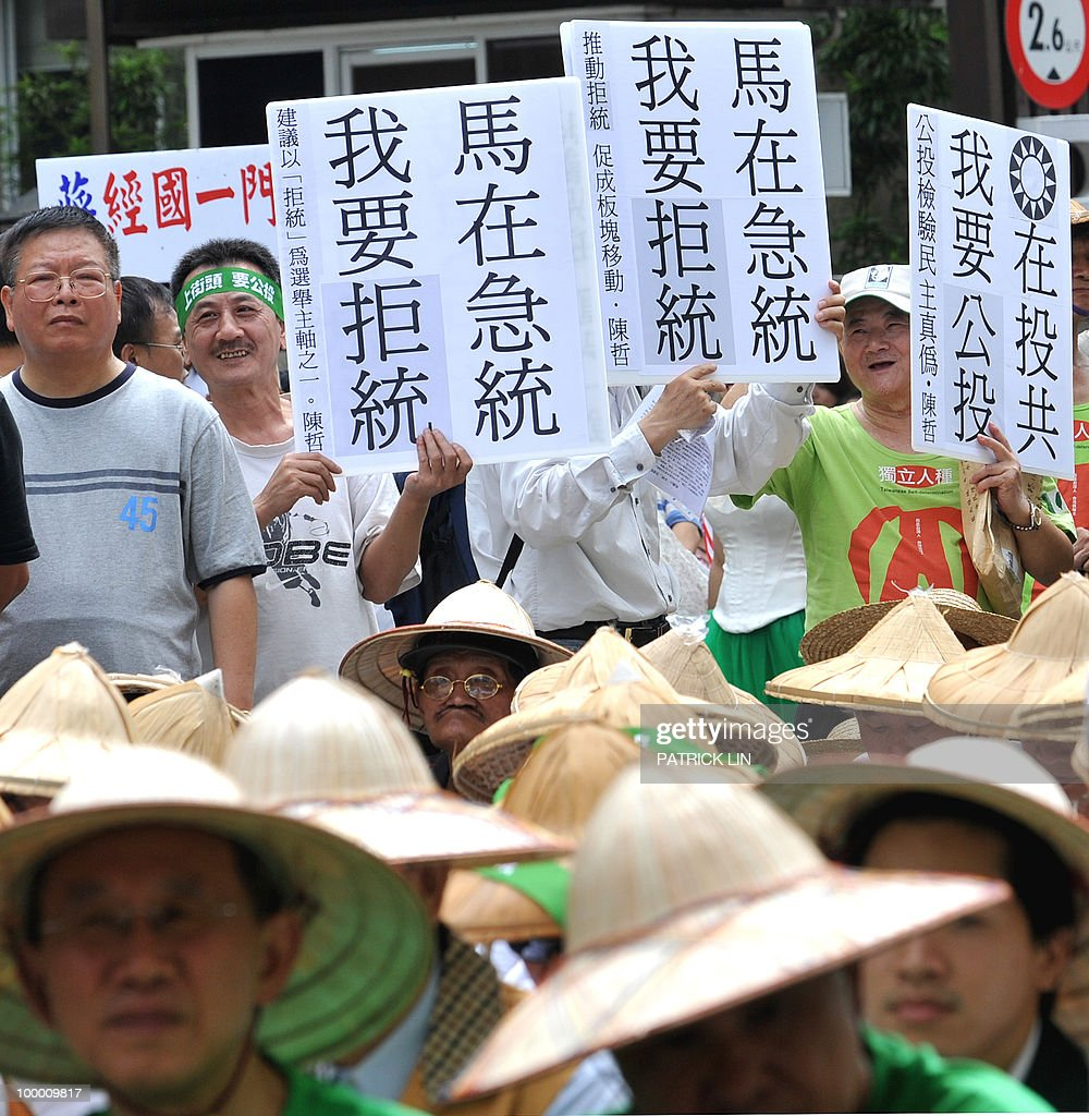 Taiwan's anti-China demonstrators hold signs during a sit-in protest in Taipei on May 20, 2010. Hundreds of supporters of Taiwan's major pro-independence opposition rallied in the capital city as part of the party's efforts to stop the government from forging a trade pact with China.