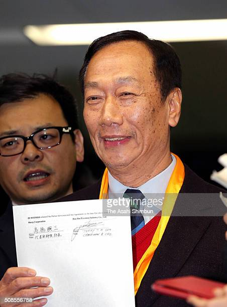 Terry gou the founder of hon hai precision industry co foxconn