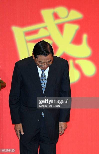 Chiang Pin Kun Stock-Fotos und Bilder | Getty Images