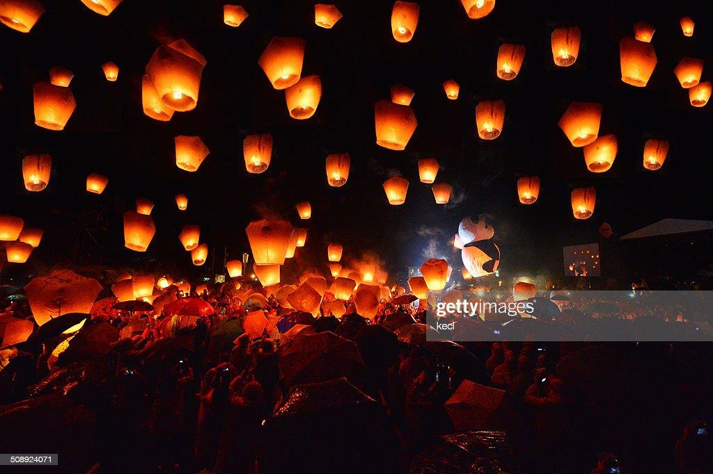 Taiwan Lantern Festival.