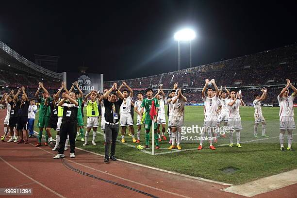 Taiwan's players and team staff reacts after their 2018 World Cup qualifying soccer match against Thaland at Rajamangala National Stadium in Bangkok...