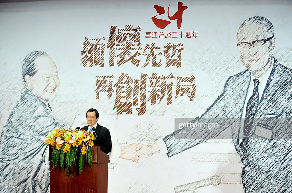 Taiwan's President Ma Ying-jeou speaks at the headquarters of the island's quasi-official Straits Exchange Foundation in Taipei on April 29, 2013. Ma renewed the 'one China' policy of his government as Taiwan marked the 20th anniversary of the of the first high-level talks between Taiwan and the Chinese mainland since their split in 1949 at the end of a civil war. The rear mural shows Taiwan's former chief negotiator with China Koo Chen-fu (R) shaking hands with his Chinese counterpart Wang Daohan. AFP PHOTO / Mandy CHENG