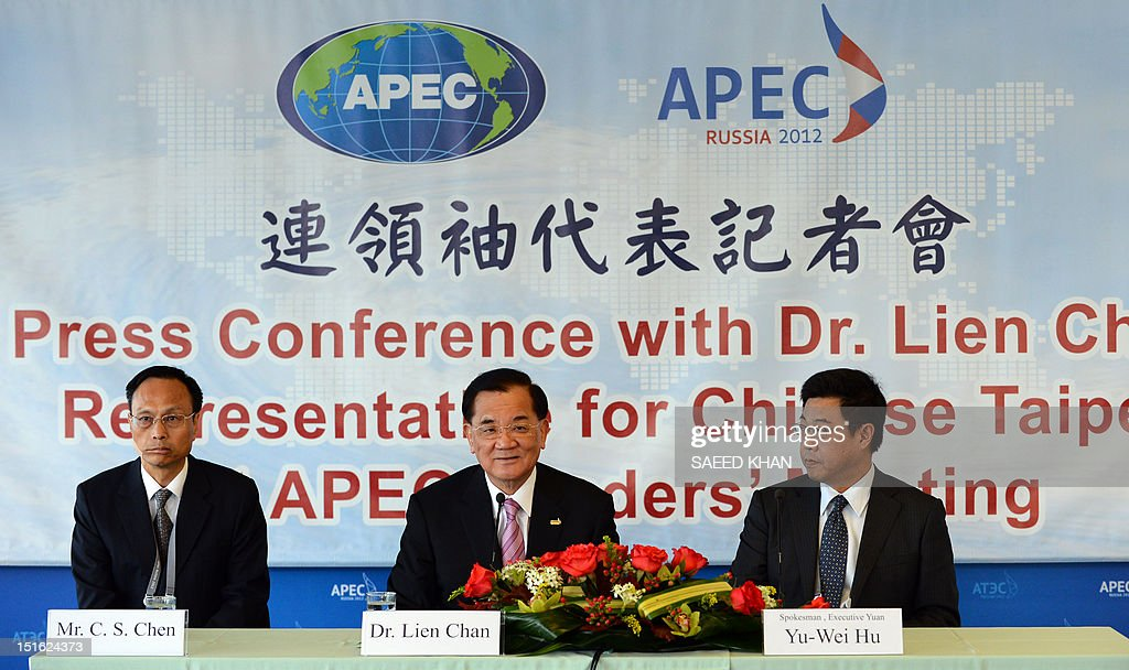 Taiwan's special envoy Lien Chan (C) speaks at a press conference after the Asia-Pacific Economic Cooperation (APEC) summit in Russia's far eastern port city of Vladivostok on September 9, 2012. AFP PHOTO / Saeed Khan
