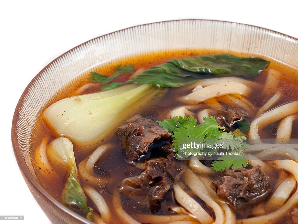Taiwonese beef noodle soup : Stock Photo
