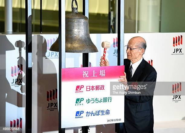 Taizo Nishimuro president and CEO of Japan Post Holdings Co attends a ceremony at the Tokyo Stock Exchange on November 4 2015 in Tokyo Japan The...