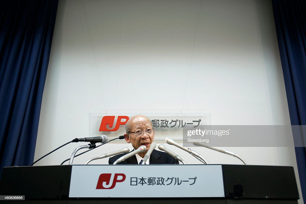 <a gi-track='captionPersonalityLinkClicked' href=/galleries/search?phrase=Taizo+Nishimuro&family=editorial&specificpeople=794998 ng-click='$event.stopPropagation()'>Taizo Nishimuro</a>, president of Japan Post Holdings Co., speaks during a news conference in Tokyo, Japan, on Friday, Dec. 26, 2014. Japan's government plans to split Japan Post into three listed companies by selling shares to the public in August or later as it privatizes the nation's biggest consumer bank. Photographer: Kiyoshi Ota/Bloomberg via Getty Images