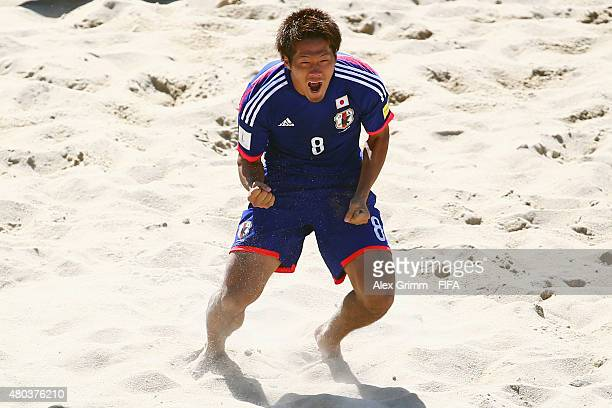 Takaaki Oba of Japan celebrates his team's fourth goal during the FIFA Beach Soccer World Cup Portugal 2015 Group A match between Japan Argentina at...