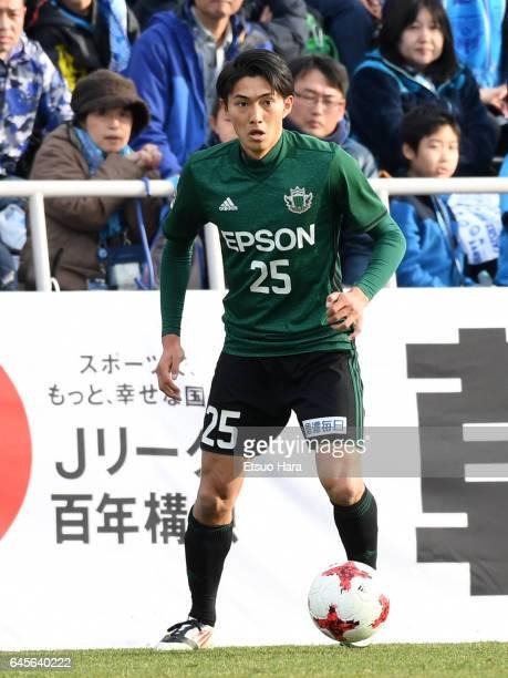 Takaaki Shichi of Matsumoto Yamaga in action during the JLeague J2 match between Yokohama FC and Matsumoto Yamaga at Nippatsu Mitsuzawa Stadium on...
