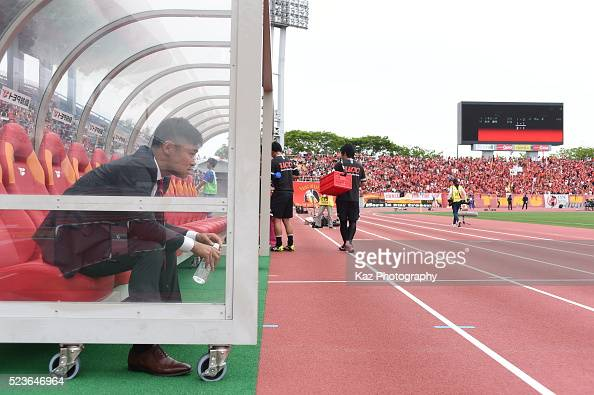 Takafumi Ogura manager of Nagoya Grampus examins how they have got the win after the match during the JLeague match between Nagoya Grampus and...