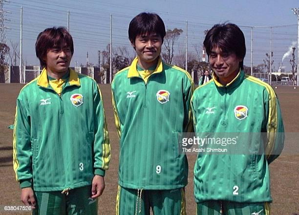 Takafumi Ogura of JEF United Ichihara poses with his high school team mates Ichizo Nakata and Eisuke Nakanishi at the training ground on March 15...