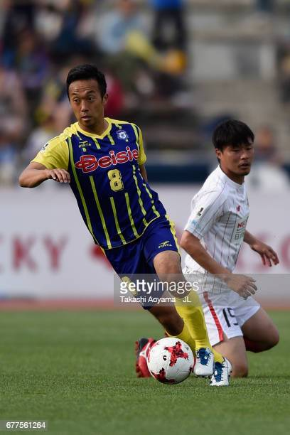 Takafumi Suzuki of Thespa Kusatsu Gunma in action during the JLeague J2 match between Thespa Kusatsu Gunma and FC Gifu at Shoda Shoyu Stadium on May...