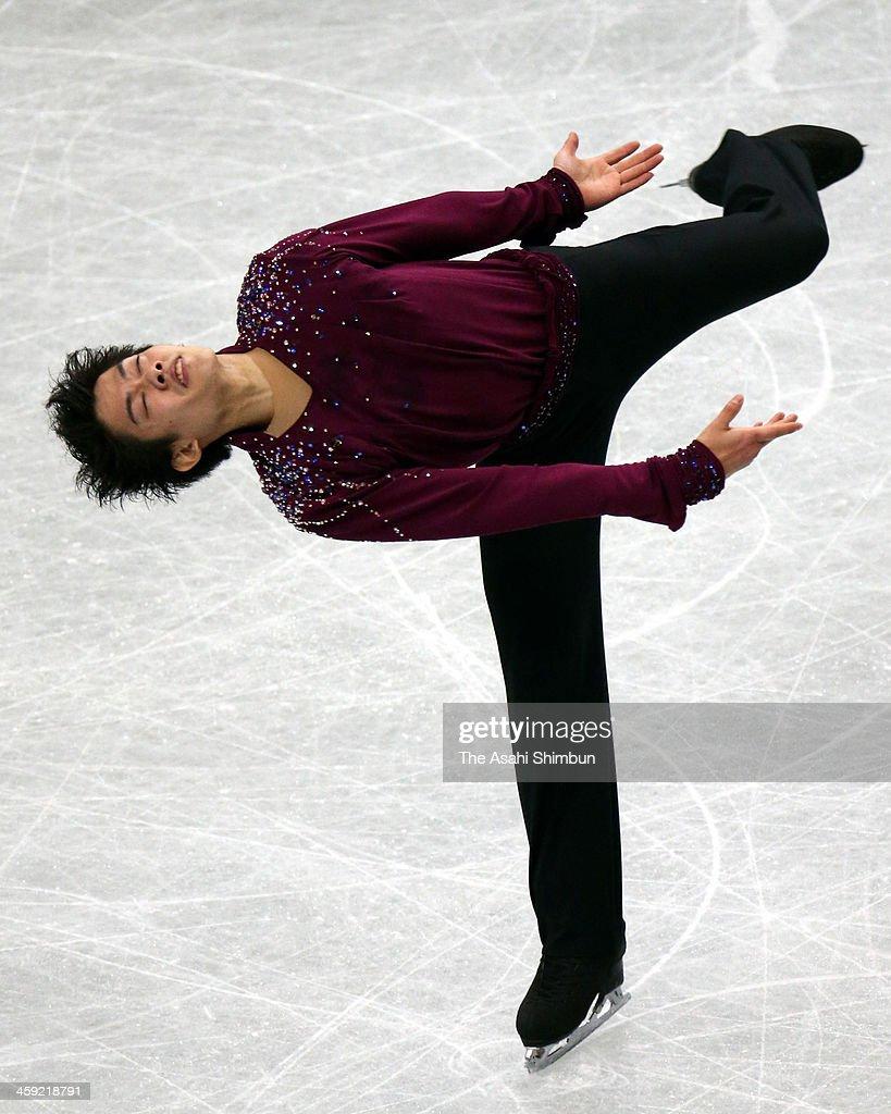 Takahiko Kozuka competes in the Men's Singles Free Program during the 82nd All Japan Figure Skating Championships at Saitama Super Arena on December 22, 2013 in Saitama, Japan.