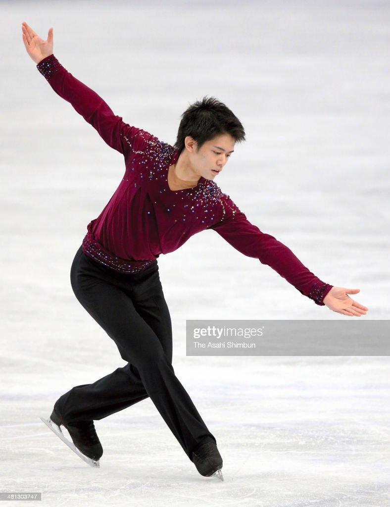 Takahiko Kozuka of Japan competes in the Men's Singles Free Program during day three of the ISU World Figure Skating Championships at Saitama Super Arena on March 28, 2014 in Saitama, Japan.