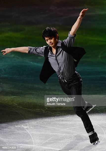 Takahiko Kozuka of Japan performs his routine in the Gala exhibition during All Japan Figure Skating Championships at Saitama Super Arena on December...