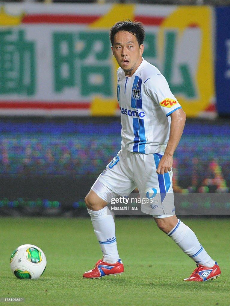 Takahiro Futagawa #10 of Gamba Osaka in action during the J.League second division match between JEF United Chiba and Gamba Osaka at Fukuda Denshi Arena on July 7, 2013 in Chiba, Japan.