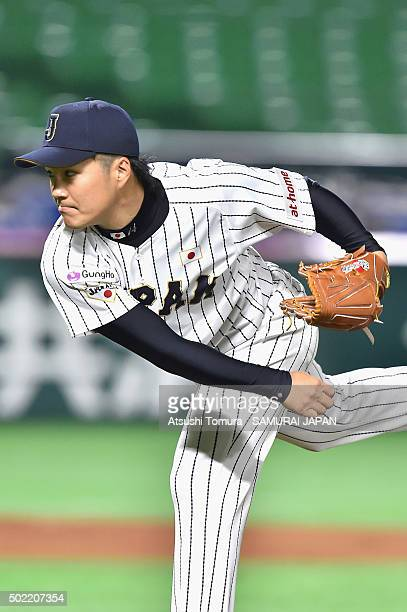 Takahiro Norimoto of Japan in action during a training session at Fukuoka Dome on November 4 2015 in Fukuoka Japan