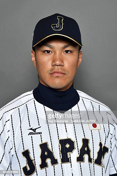 Takahiro Norimoto of Japan poses for a portrait prior to the WBSC Premier 12 on November 2 2015 in Fukuoka Japan