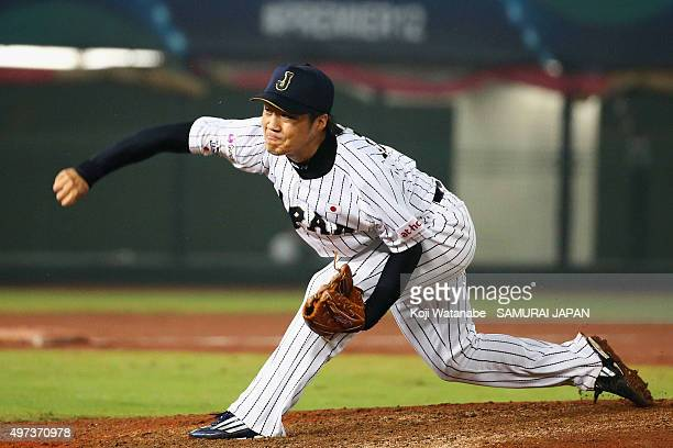 Takahiro Norimoto of Japan throws in the top of eighth inning during the WBSC Premier 12 quarter final match between Japan and Puerto Rico at the...